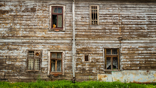 Wooden House Riga travel guide