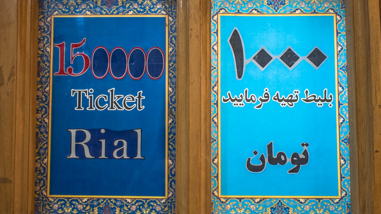 Tourist Prices in Iran