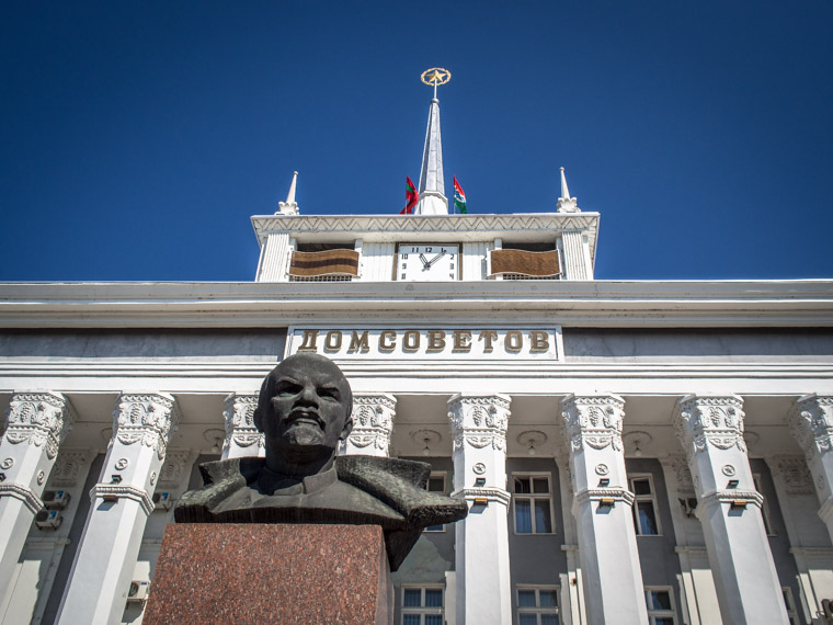 The Presidential Palace is one of the first things to do in Tiraspol