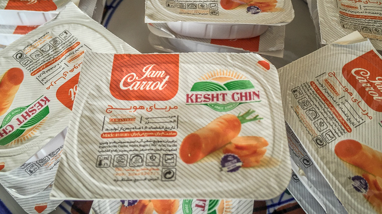 carrot jam in iran
